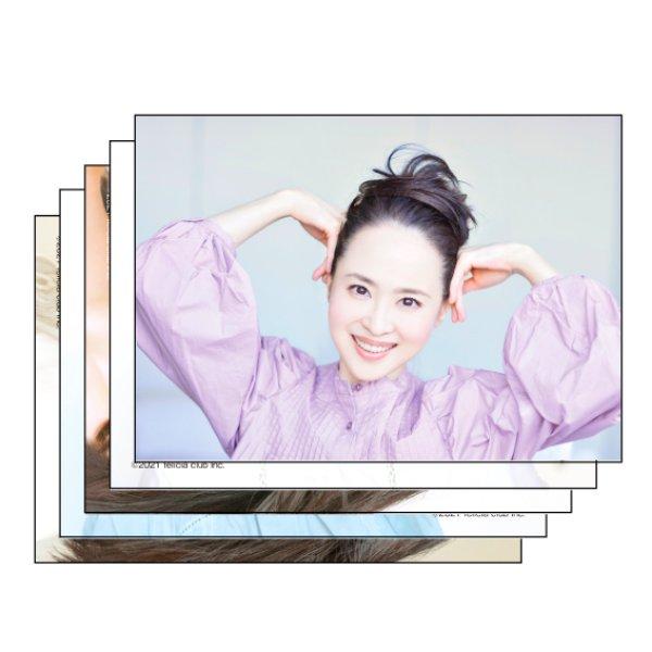 画像1: 生写真セットB (1)
